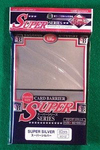 KMC Sleeves: Silver (80ct) (Last Chance)