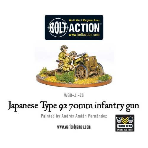 Bolt Action: Imperial Japanese Type 92 70mm Infantry Gun