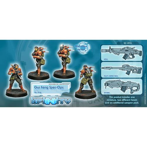 Infinity: Yu Jing - Gui Fang Spec-Ops