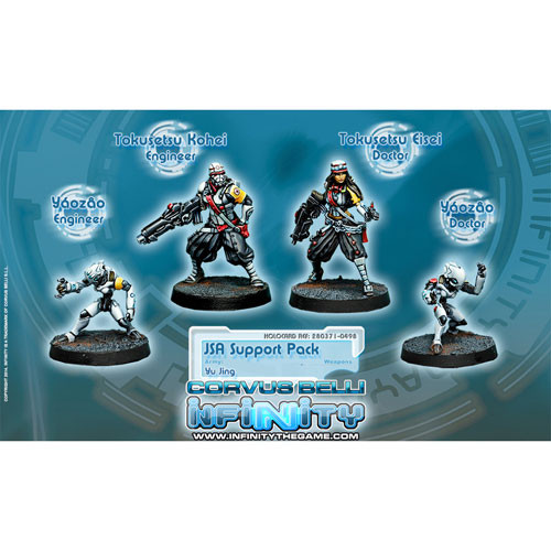Infinity: Yu Jing - Japanese Sectorial Army Support Pack (4)