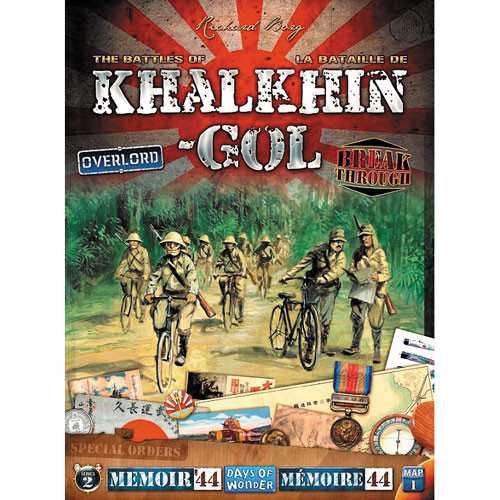 Memoir '44: The Battles of Khalkhin-Gol Expansion