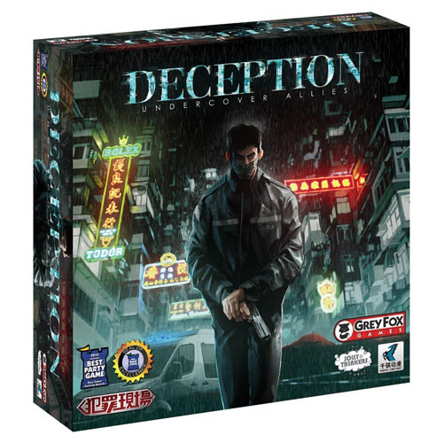 Deception: Undercover Allies Expansion