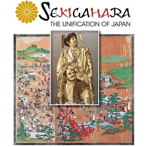 Sekigahara: The Unification of Japan (4th Printing)