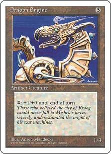 Dragon Engine - 4th Edition