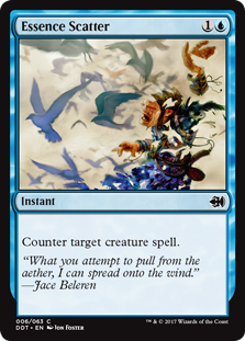 Wake Thrasher ~ Merfolk vs Goblins ~ MINT//NearMint ~ Magic The Gathering
