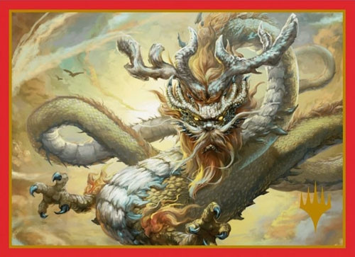 Ultra Pro Sleeves: MtG Global Series - Ancestor Dragon (100