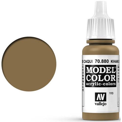 Vallejo Model Color Paint: Khaki Grey