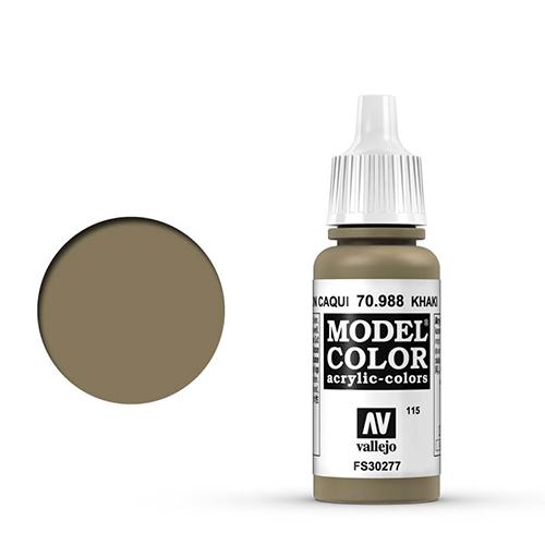 Vallejo Model Color Paint: Khaki