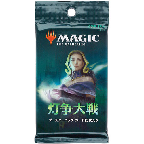 Magic The Gathering War Of The Spark Booster Pack 1 Booster Pack Supplied